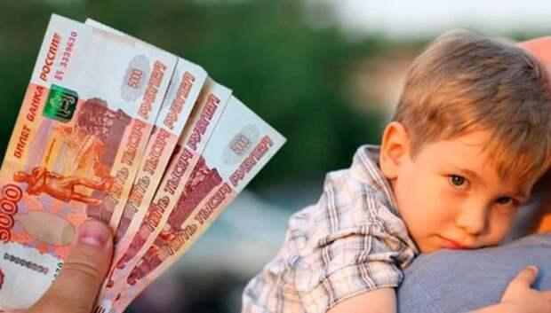 Все ответы на вопросы о пособиях малообеспеченным семьям на детей от 3 до 7 лет