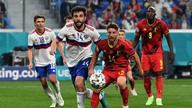 Карпин считает, что Бельгия провела против России не лучшую свою игру