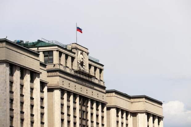 ВГосдуму внесли законопроект обужесточении оборота оружия: Новости ➕1, 17.05.2021