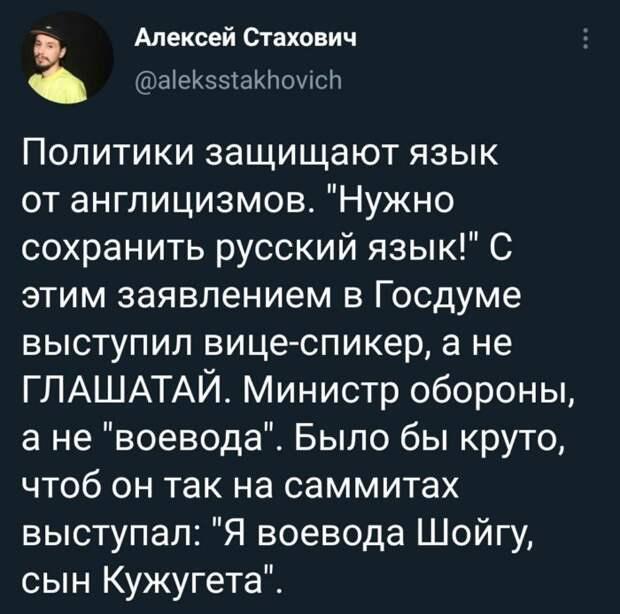 Гайд по кринжовому юзанию русского лэнгвиджа