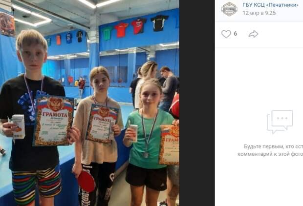 Спортсменка из Печатников выиграла турнир по настольному теннису