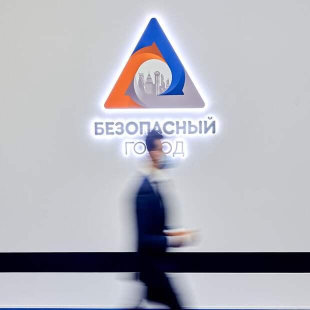 Ростех ввел в эксплуатацию АПК «Безопасный город» в Иркутской области