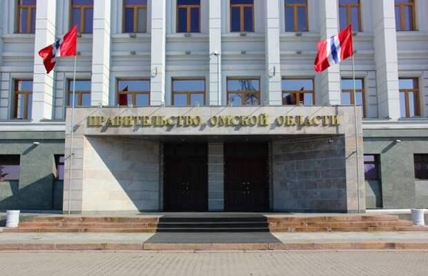 Губернатор и члены омского правительства опубликовали данные о доходах