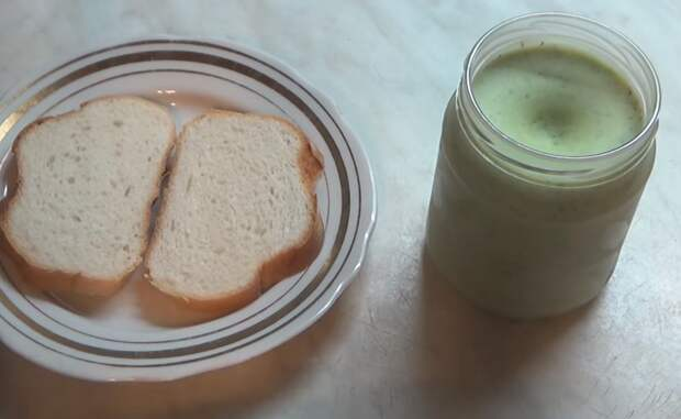 сало с зеленью