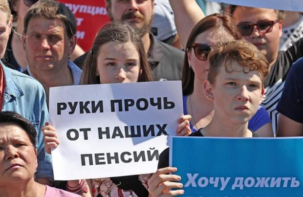 Российское пенсионное чудо возможно?