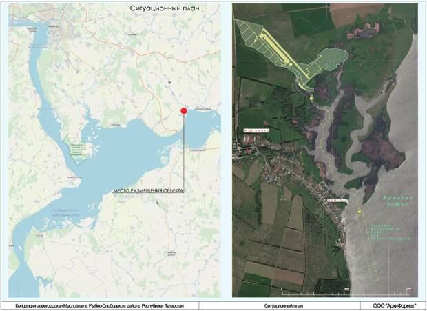 «Рыбалка на катере дороже, чем на самолете»: Лев Семенов и Ко строят аэрогородок возле Казани