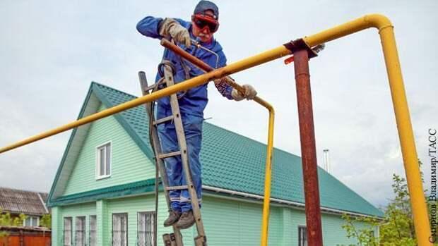 Кто в России получит право на бесплатное подключение к газовой трубе