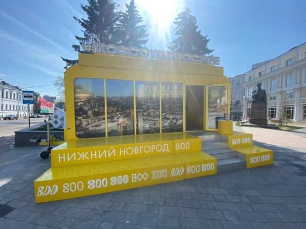 Всквере им.Свердлова появился передвижной туристический информационный центр
