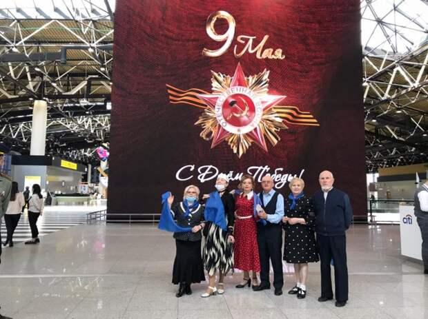 Пенсионеры из Головинского станцевали вальс в аэропорту Шереметьево