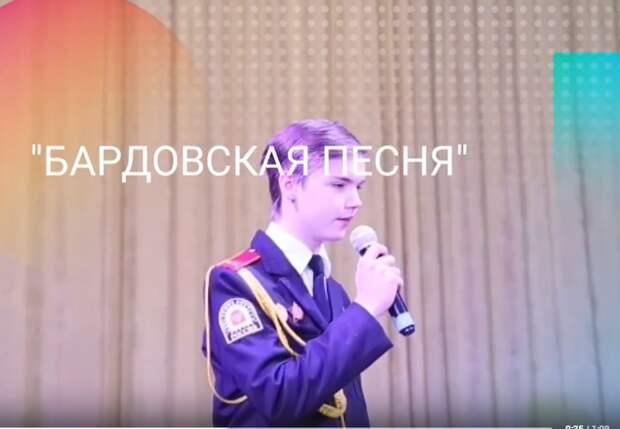 Кадеты из Марьиной Рощи стали призерами городского фестиваля юных талантов