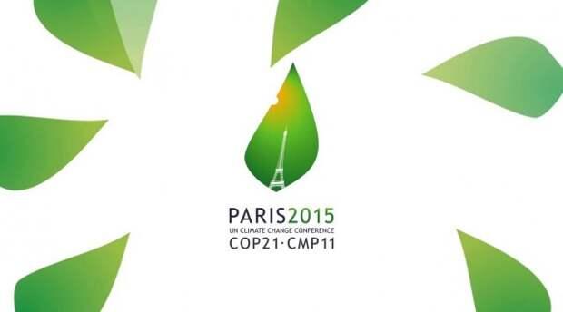 США вышли из COP 21