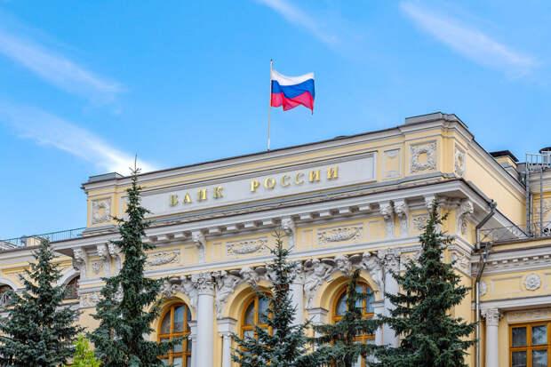 В ЦБ не видят рисков отключения РФ от SWIFT
