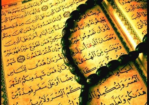 Расписание Рамадана с 7 мая по 12 мая 2021: время сухура, намаза, суммы выплат