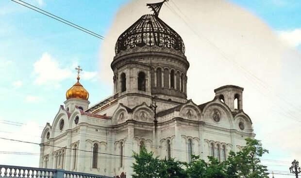 Две Москвы в одномкадре