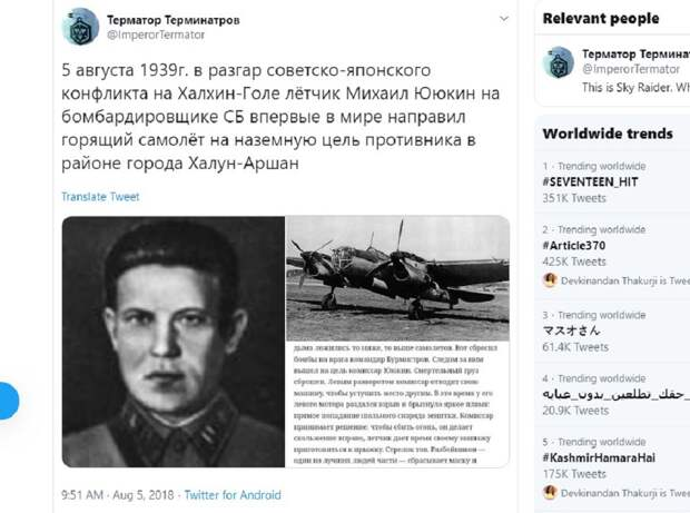 Первый огненный таран: Советский лётчик так напугал японцев, что они побоялись напасть на СССР, несмотря на приказы Гитлера