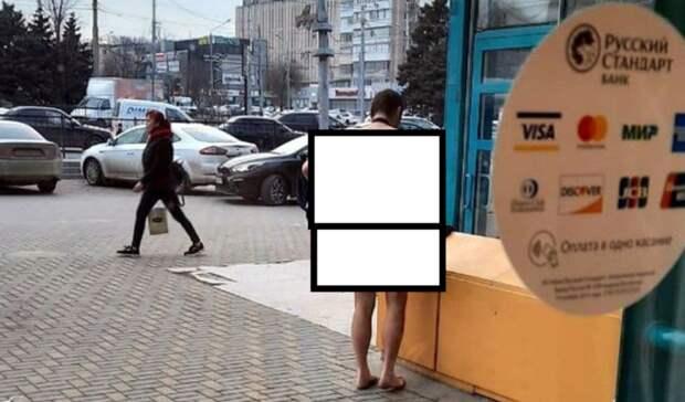 Очень раскрепощенный мужчина сделал нудистской улицу вРостове