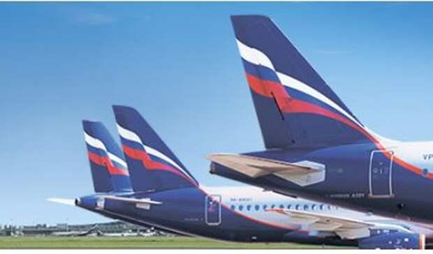 "Пассажиропоток ""Аэрофлота"" за 9 месяцев сократился на 50,7%"