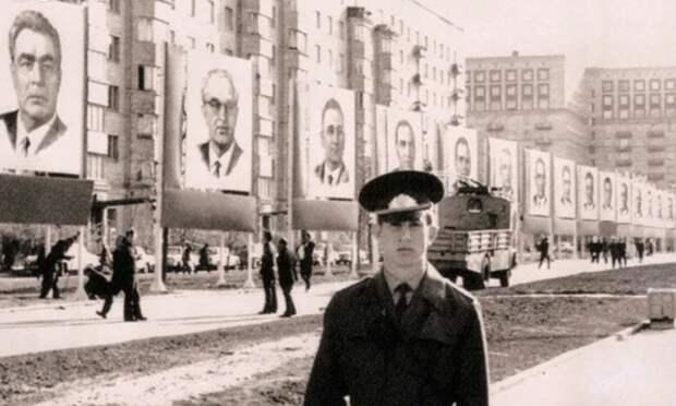СССР который мы потеряли