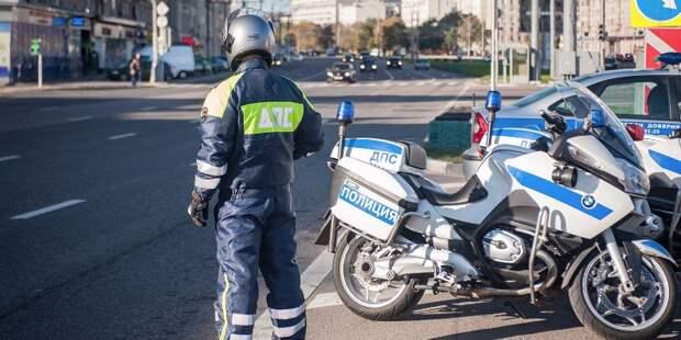Мотопатрули ГИБДД выйдут на дороги столицы 2 мая