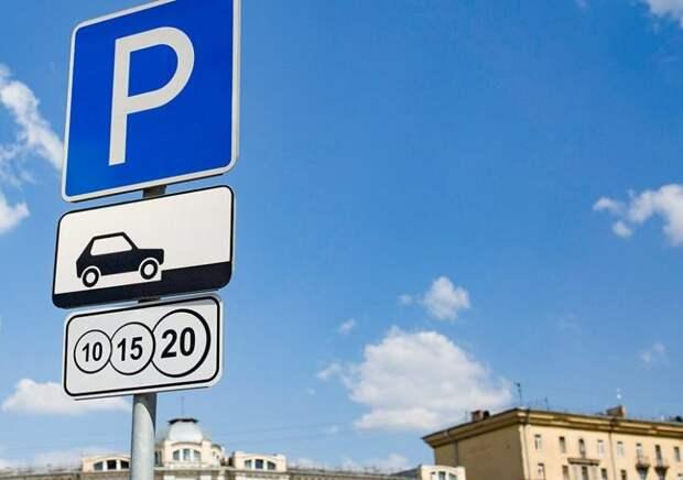 Плата за парковку в Хорошевском будет временно отменена Фото: mos.ru