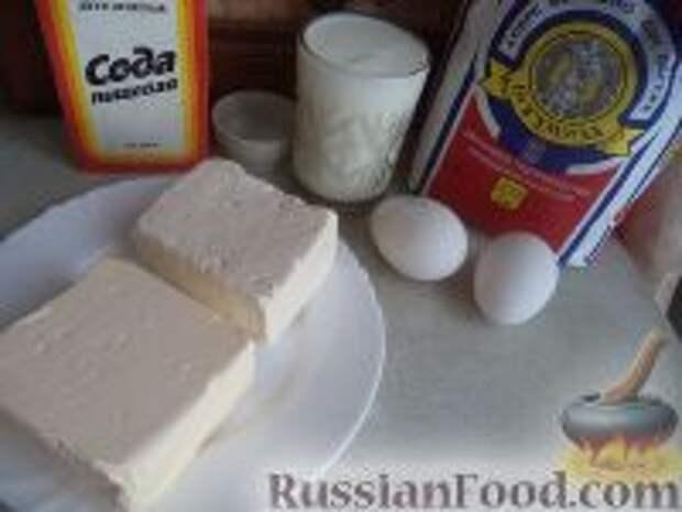 Фото приготовления рецепта: Хачапури (1) - шаг №1