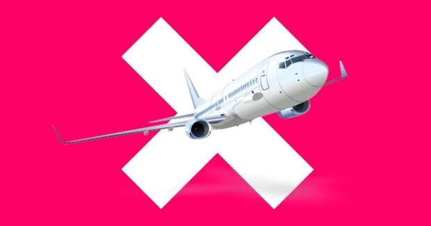✈ 5 запретных зон, над которыми нельзя летать самолетам