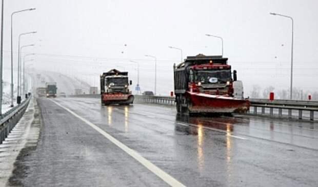 ВРостовской области дорожные службы перевели врежим повышенной готовности