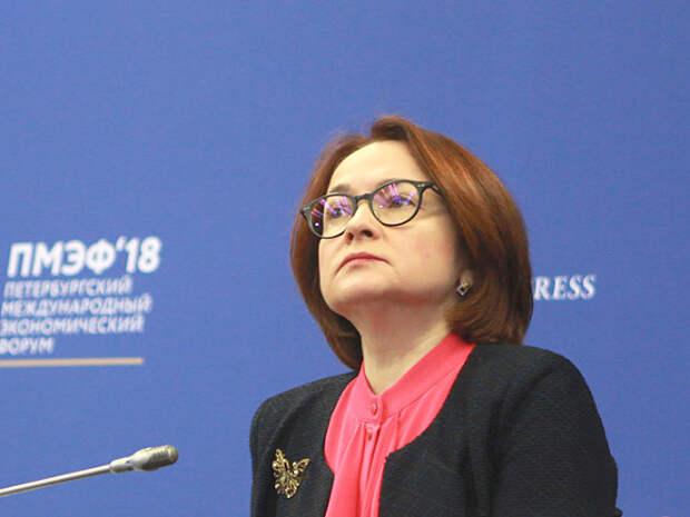 ЦБ: Россия не готова к запуску новой пенсионной модели