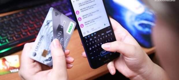 Житель Коми оформил кредит с помощью чужого телефона и остался без денег
