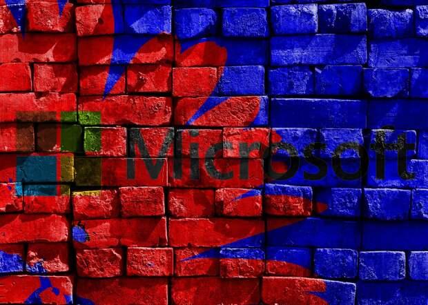 Массовая кибератака привела к заражению продуктов Microsoft
