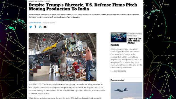 Скриншот страницы breakingdefense.com
