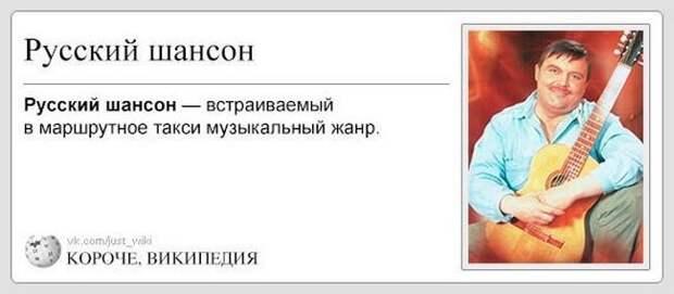 АРТЕМ КРЕСТОВСКИЙ