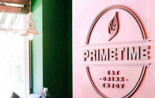 В отношении новосибирской сети PRIMETIME COFFEE с начала года подано исков более, чем на 100 млн рублей