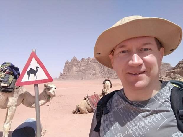 Путешественник из Алексеевского побывал в самой жаркой в мире пустыне