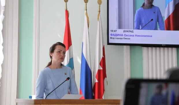 Депутаты Омского городского совета положительно оценили отчет мэра