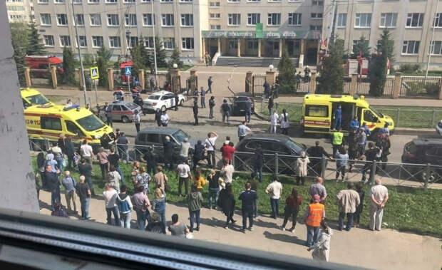 Опубликованы имена девятерых погибших при стрельбе в школе в Казани