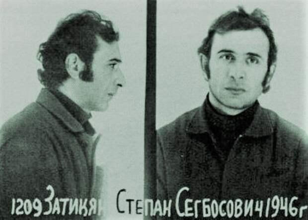 Степан Затикян.jpg