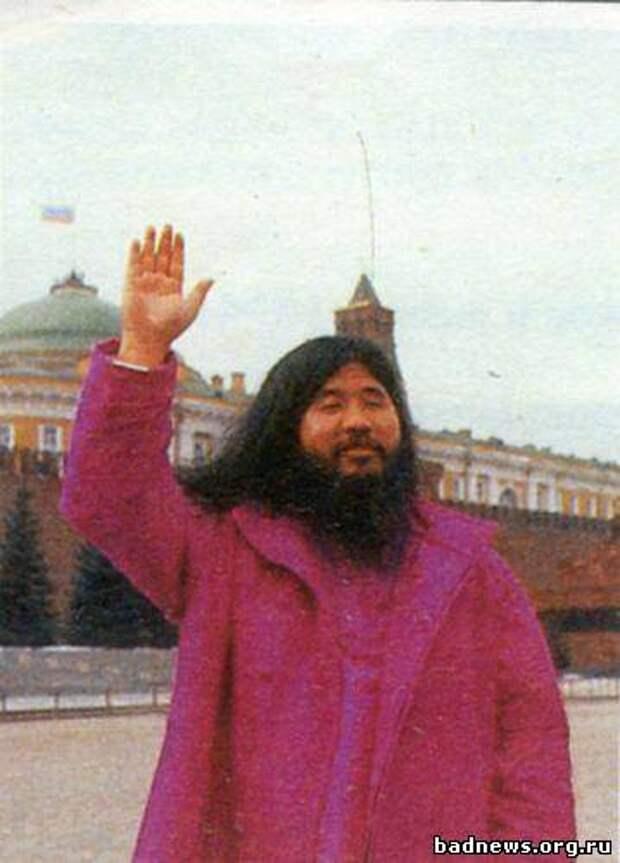 Сёко Асахара в России.