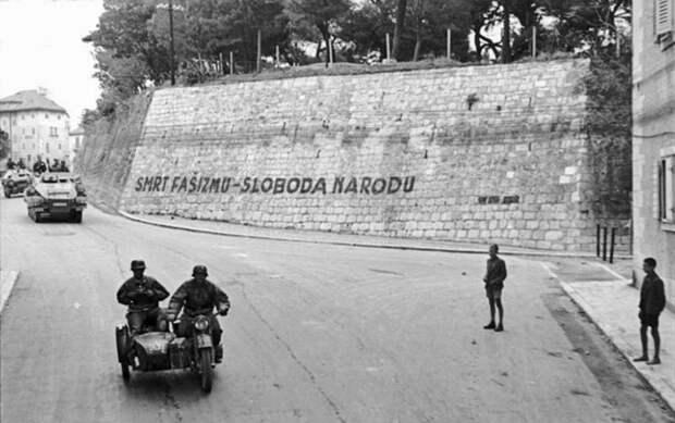 Надпись на стене в Сплите со словами Степана Филиповича. Сентябрь 1943 года.