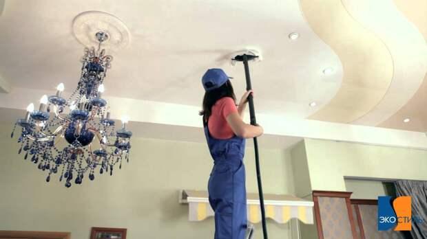 Картинки по запросу Как и чем чистить натяжной потолок?