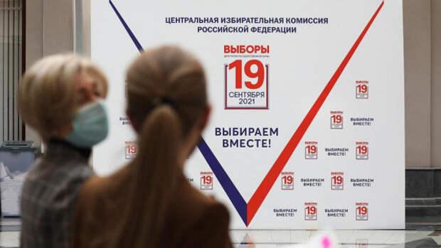 Как в Севастополе прошел третий день выборов-2021. Основные события