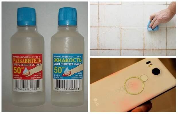 Использование жидкости для снятия лака в быту