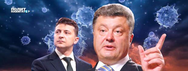 «Повинен в смертях» – Порошенко объявил себя приговором Зеленского