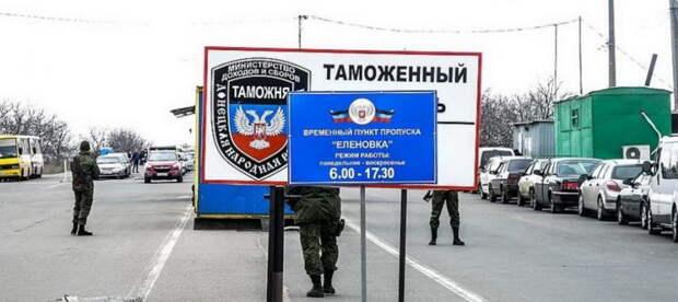 Республики Донбасса переходят к свободной торговле