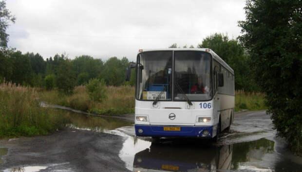 Автобус на Пряжу снова пошел