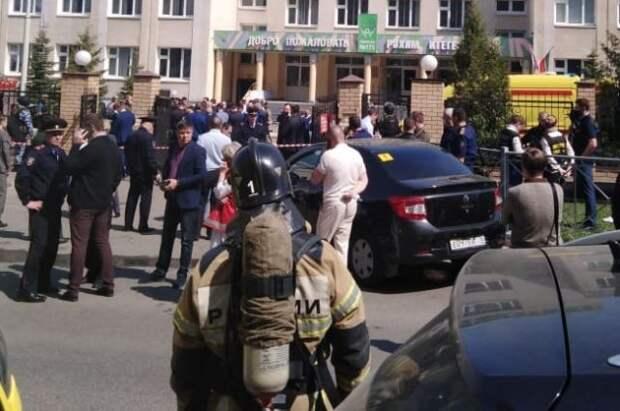 В Казани эвакуировали дом, где живет подозреваемый в стрельбе в школе