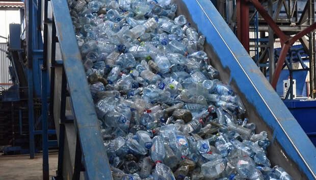 Более 1,8 млн т отходов направили на вторичную переработку в Подмосковье