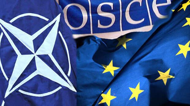 НАТО откроет собственное представительство при ОБСЕ