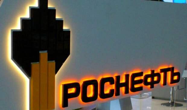 «Роснефть» договорилась осотрудничестве сведущими нефтесервисниками