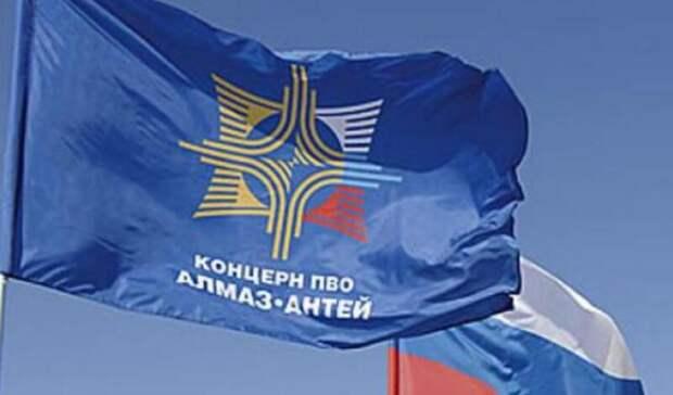Оборудование для подводной нефтедобычи поставит «Алмаз-Антей» «Газпрому»